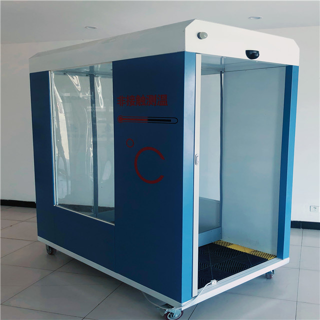 Add to CompareShare Mobile Thermometry Disinfection Channel For Public Places And The Anti-Virus Intelligent Personnel Channel Disinfection Machine