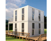 What Forms are More Suitable for Custom-Made Container Board Houses?