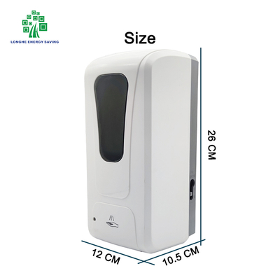 Longhe OEM Touchless GEL Dispenser Soap Liquid Wall Mini Hand Sanitizer Dispenser Alcohol Automatic Animal Foam Soap Dispenser